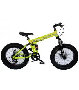 Велосипед складной Вольта Страйк мини