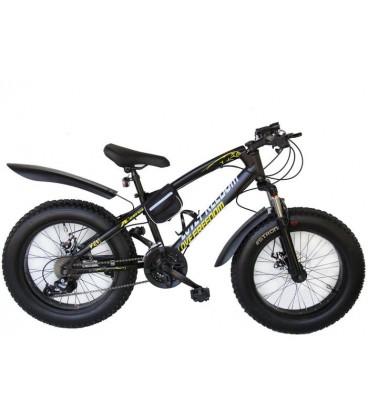 Велосипед Volta Freedom Мини