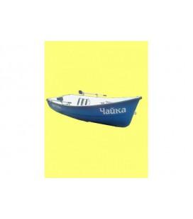 Гребно-моторная лодка Аркадия