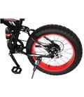 Велосипед складной Volta Страйк мини