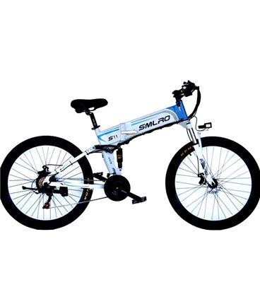 Электровелосипед складной Вольта Кондор 750
