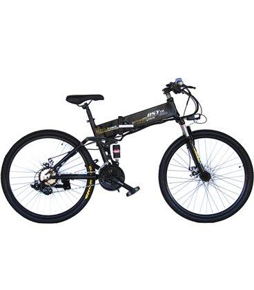 Электровелосипед складной Вольта Кондор 2/750